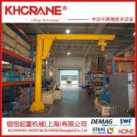 厂家直销优质悬臂吊 小型悬臂吊 立柱式悬臂吊 1吨2吨3吨