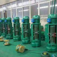 四川电动葫芦厂家直销  质量保证