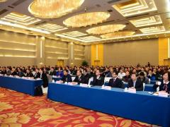 全国起重机标委会成立20周年系列会议在京召开