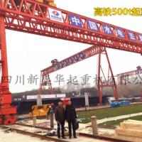 成都架橋提梁起重機行車龍門吊 行車廠家 四川路橋起重設備