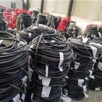 上海振豫專業生產銷售起重電纜線