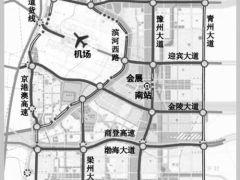 鄭州航空港區擬建11條快速路!