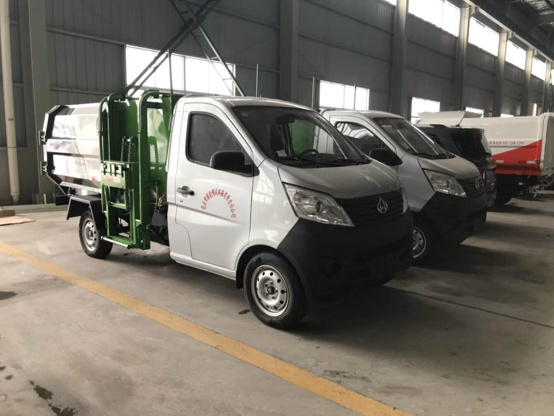 环卫车辆生产厂家,批发零售自装卸式长安燃油四轮挂桶车