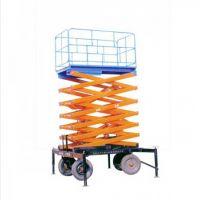 杭州起重机--四轮移动式液压升降平台