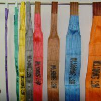 宁波起重吊装带