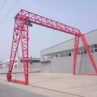 重庆铜梁龙门吊