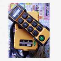 遥控器工业遥控器JUUKO遥控器原装台湾遥控器