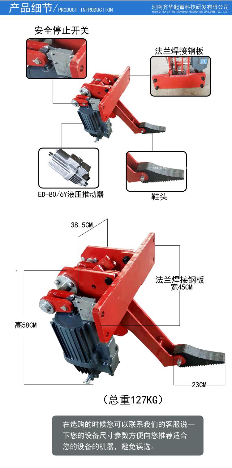 YFX系列防风铁楔制动器._04