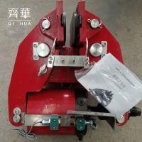 河南齐华起重专业生产销售电动液压夹轨器13460488520
