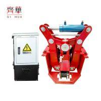 河南齐华电力液压夹轨器厂家 13460488520