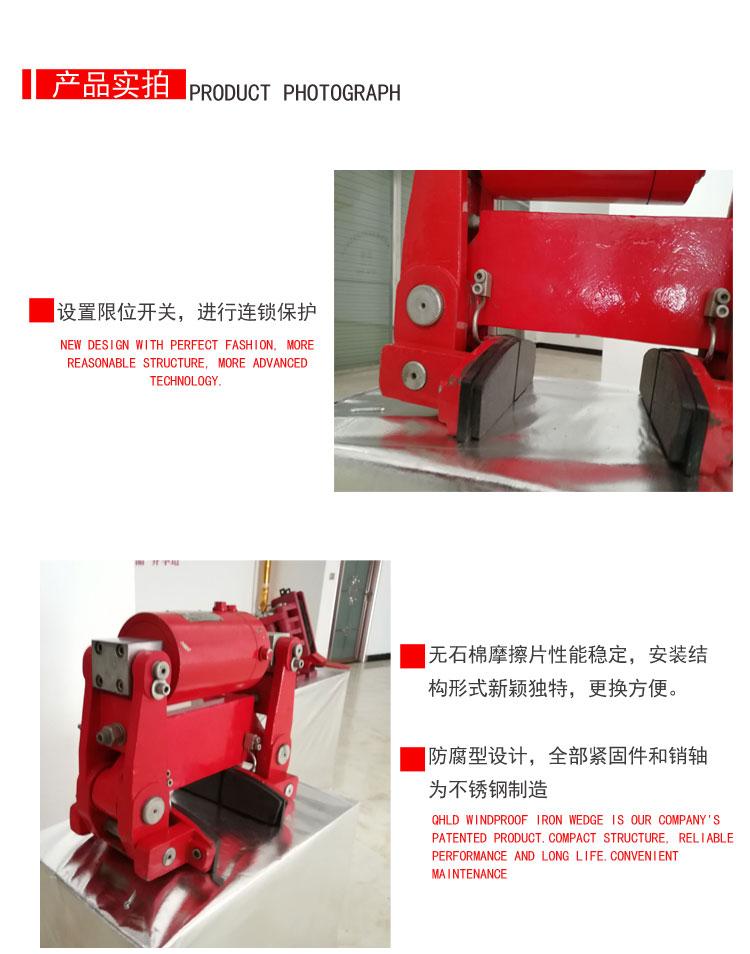 YLBZ系统液压轮边制动器_08