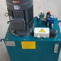 厂家直销液压泵站 非标定制各种型号动力单元