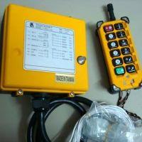 营口遥控器F23-A++  18841732965