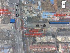 注意!地鐵5號線施工,鄭州黃河路沙口路通行方式又有變化