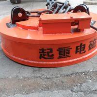 重庆九龙坡起重电磁铁厂家