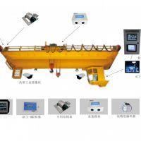 河南恒达冶金吊 铸造吊 起重机监控系统专业生产性能稳定