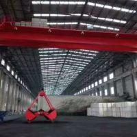 宁夏银川16吨抓斗起重机销售厂家