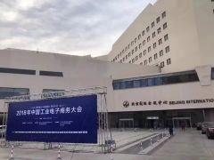 【行業要聞】從三喜臨門看起重匯2019戰略布局!