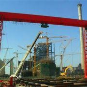 未来重工机械集团有限公司邢台分公司