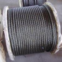 郑州钢丝绳