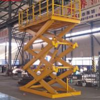 郑州1吨固定式升降平台