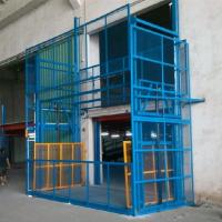 安阳1T导轨式液压升降货梯升降机厂家直销