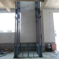 焦作2T导轨式液压升降货梯升降机厂家直销