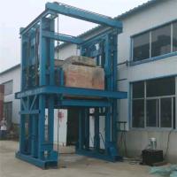 焦作导轨式液压升降货梯升降机非标定制厂家直销