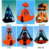 杭州起重机--销售各种抓斗