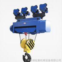 台州电动葫芦