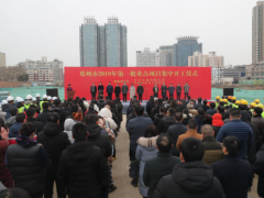 郑州:管城区今年首批16个项目集中开工,总投资123.8亿!
