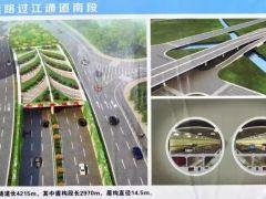 南京今年開工6條地鐵 5年內完工11條軌道交通!