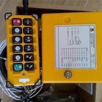 台州工业无线遥控