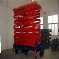 甘肃兰州起重机供应各种型号各种型号升降平台厂家直销
