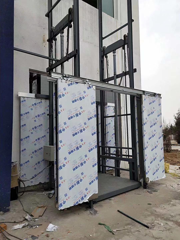 开封厢导轨式液压升降货梯升降机非标定制厂家直销