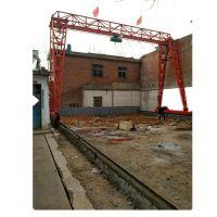 天津起重機生產廠家