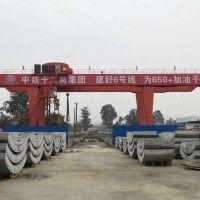 广州门式起重机 中铁专用起重机