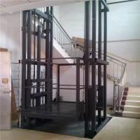洛陽3T導軌式液壓升降貨梯廠家直銷