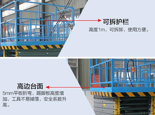 商丘500KG液压升降平台升降机定制厂家直销