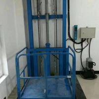周口导轨式液压升降货梯升降机厂家直销