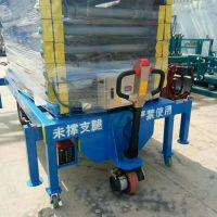 南阳300KG液压升降平台升降机定制厂家直销