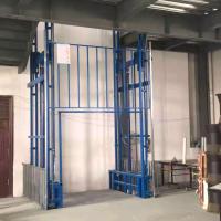 南阳2T导轨式液压升降货梯升降机厂家直销