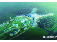 甘肃四个重大交通建设项目全面启动建设!