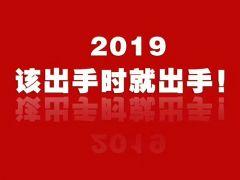 恭喜未来重工集团『桂林』地区独家分公司独家名额已定!