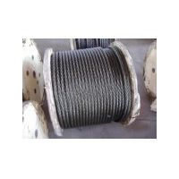 日喀则钢丝绳销售