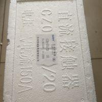 正泰电器城新直流接触器质量保证CZ0-150