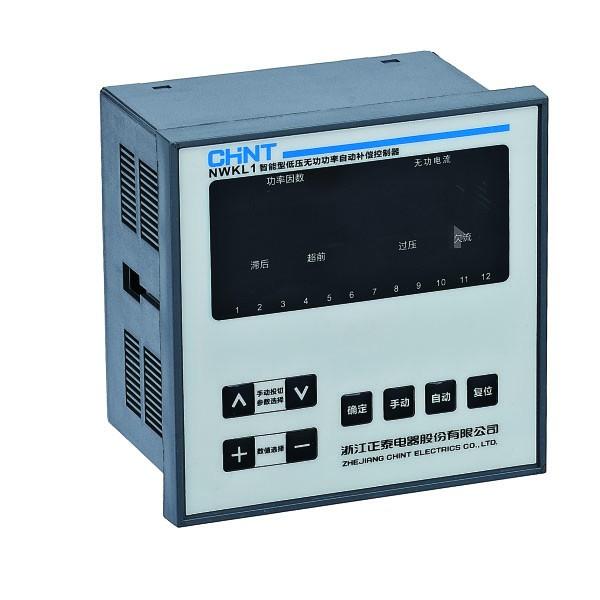 河南长垣正泰电器总代理低压电气无功补偿器NWKL1