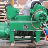 四川眉山厂家销售0.5吨-50吨防爆电动葫芦专业生产