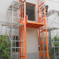 梅州厂家供应销售0.5吨-5吨升降机专业生产制造