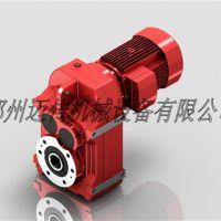 F系列平行轴斜齿轮减速机生产厂家怎么选择
